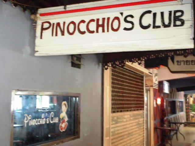 ピノキオ・クラブの写真