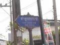 Press Resortのサムネイル