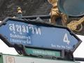 マーキュリー・バー(2F)のサムネイル