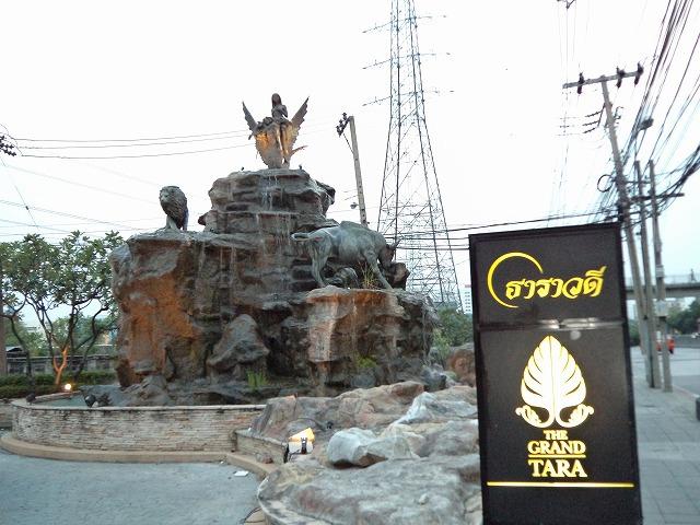 タラワディー リゾートの写真