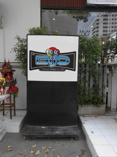 Bijo Club Image