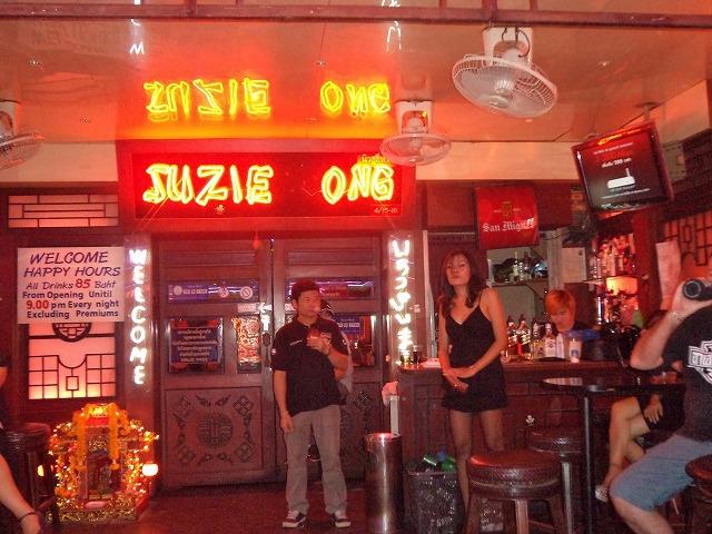 スージーウォンの写真